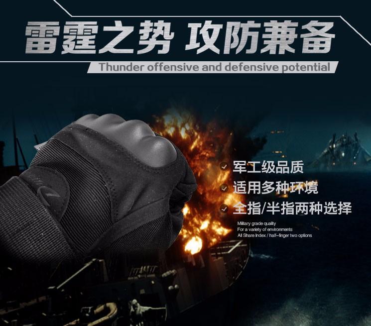 manbetx万博官方下载安防战术手套