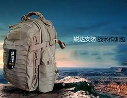 manbetx万博官方下载安防战术攻击包