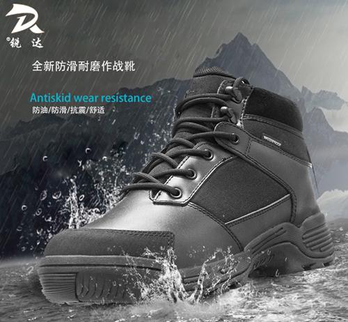 manbetx万博官方下载安防低帮作战靴41001