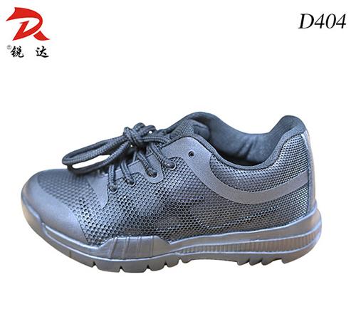 manbetx万博官方下载D404防火鞋