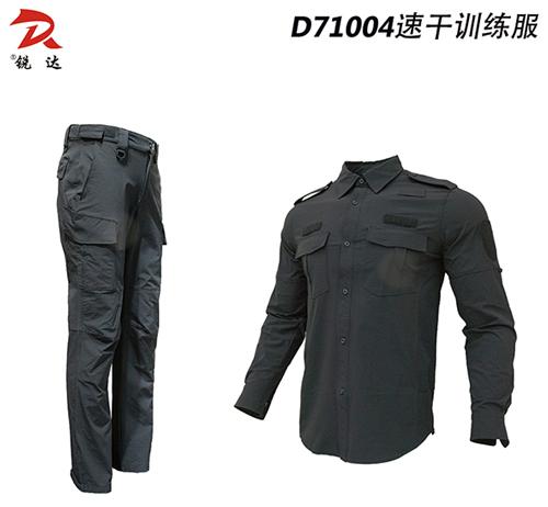manbetx万博官方下载套服D71004