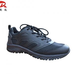 manbetx万博官方下载D45训练鞋
