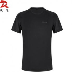 manbetx万博官方下载D707 作战训练短T