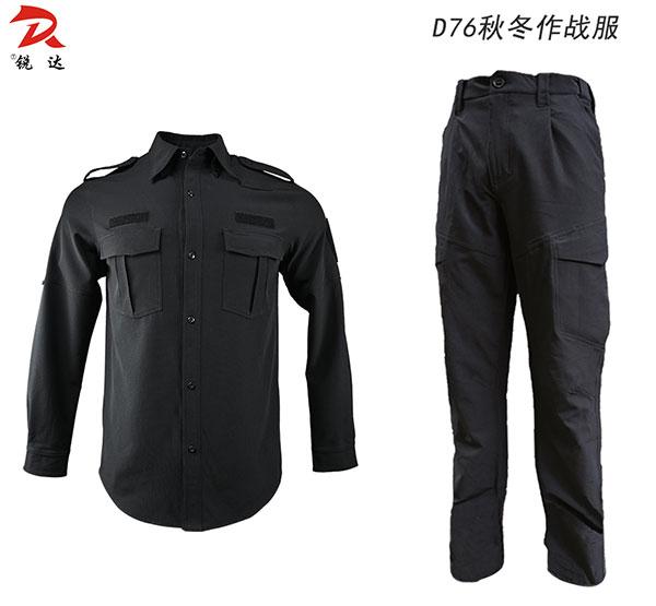 manbetx万博官方下载D76秋冬作战套服
