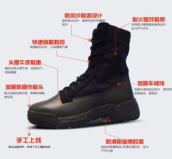 manbetx万博官方下载安防高帮作战靴41002