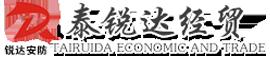 江苏泰manbetx万博官方下载经贸有限公司